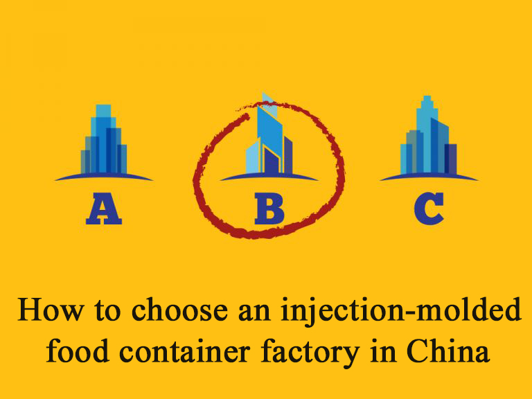 How to choose an injection moulded lunch box factory in China (Part 2)